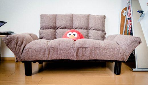ワンルームなどで活躍しそう!足つきソファー座椅子を購入したので感想です