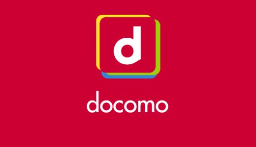 ドコモ-Xperia Z2~Z3のAndroid 5.0バージョンアップを再開
