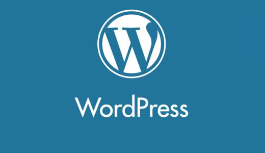 現在の全投稿数(記事数)を表示させる WordPress PHPスニペット