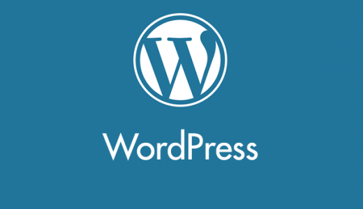 WordPress を更新したのに「今すぐ更新してください」が消えない時の対処方法