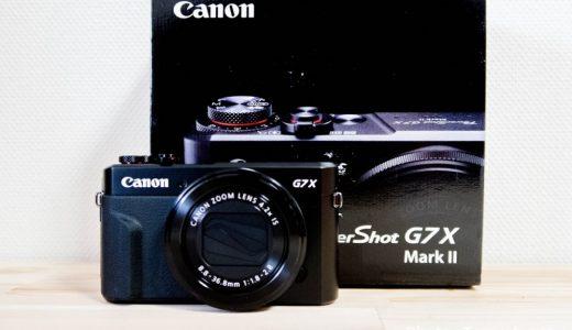 CANON PowerShot G7 X markⅡ を購入して2ヵ月間使ってみた感想