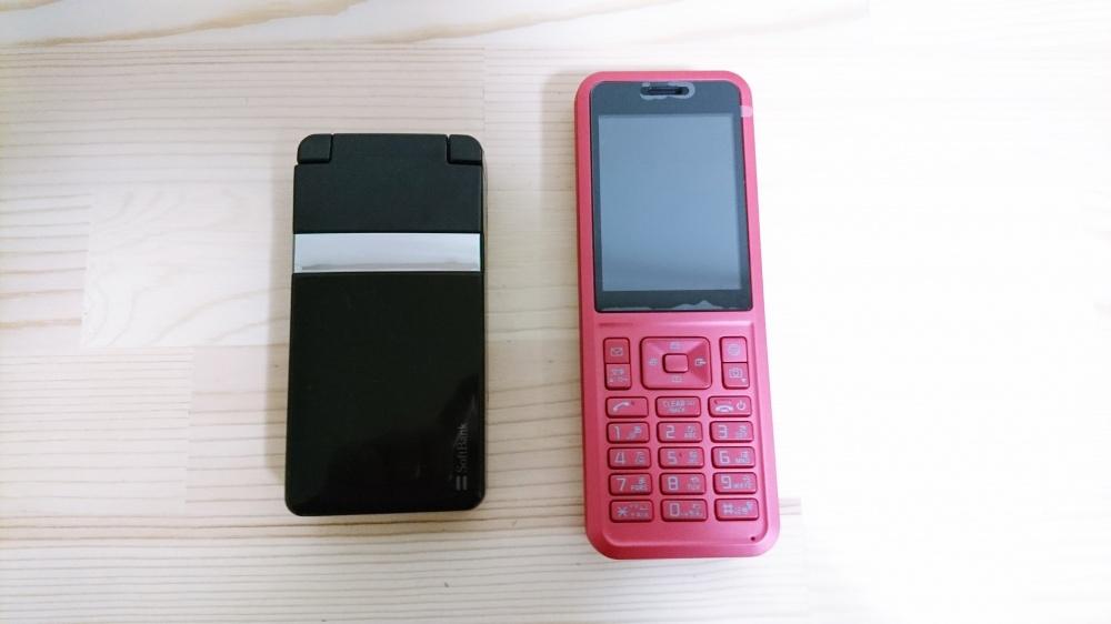 ソフトバンクのプリペイド携帯電話