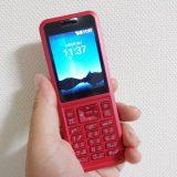 ソフトバンクのプリペイド携帯電話「シンプルスタイル」