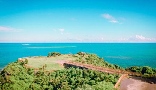 沖縄旅行、ひめゆりの塔から知念岬へ帰路でニライカナイ橋の観光ルート