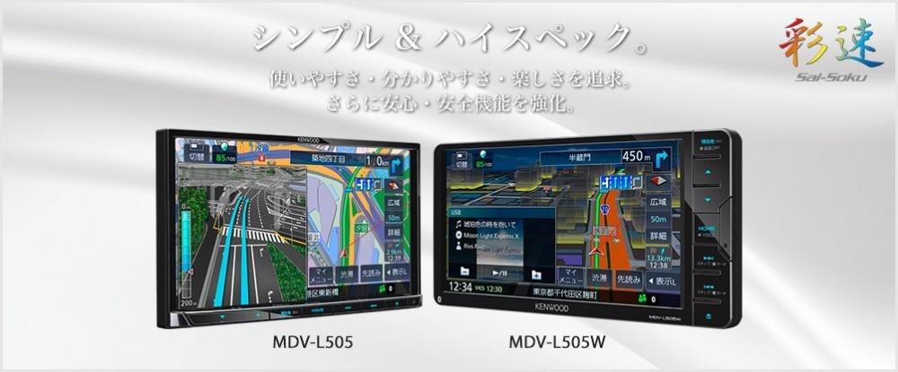 MDV-L505 / MDV-L505W