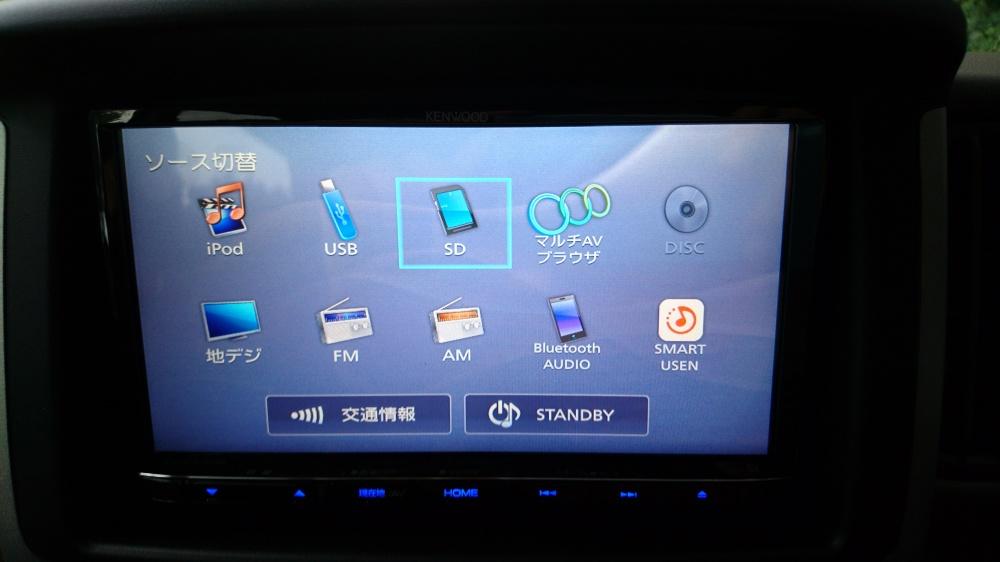 MDV-L505 は SDXCカード対応