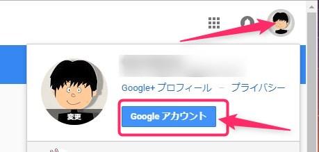 Android 端末の位置を確認する方法