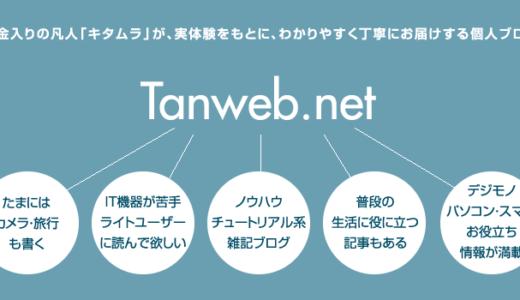 IEゼロデイ脆弱問題と日本の組織と世界のブラウザシェア
