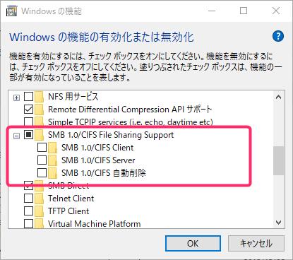 Windows 10 ネットワークにNASや共有フォルダが出てこなくなったときの対処方法を紹介