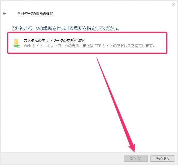 今回は「Windows パソコンの PC フォルダに共有フォルダや NAS のフォルダを表示させる方法」を紹介します。