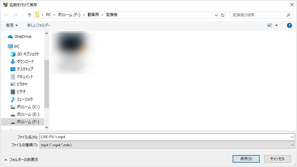 HandBrakeの動画変換後の保存形式をm4vからmp4へ変更する方法