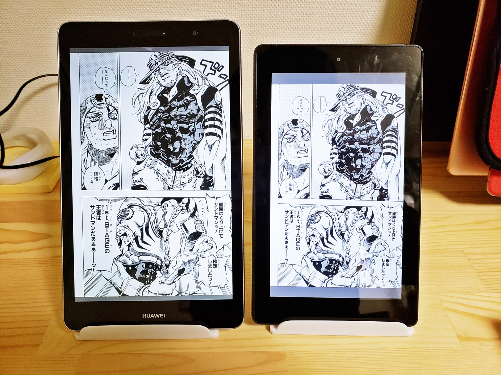MediaPad T3 8 と Fire 7 タブレットの画面サイズ比較