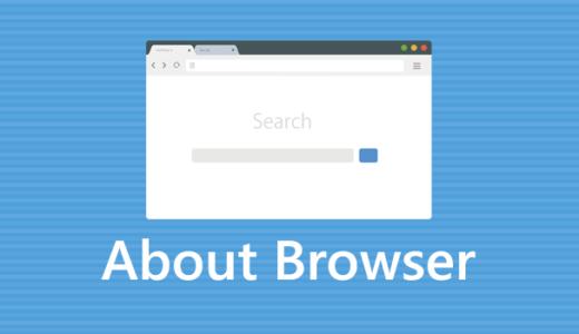 Chrome・IE・Edgeブラウザのダウンロード履歴を確認する方法