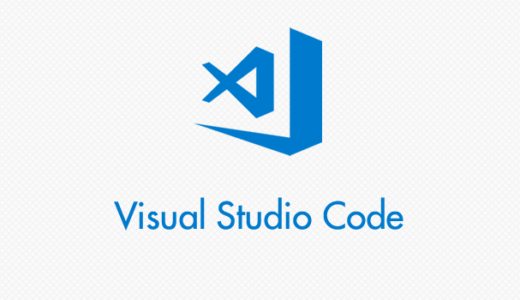 Visual Studio Code で簡単にブラウザ表示プレビューさせる方法(拡張機能を利用)