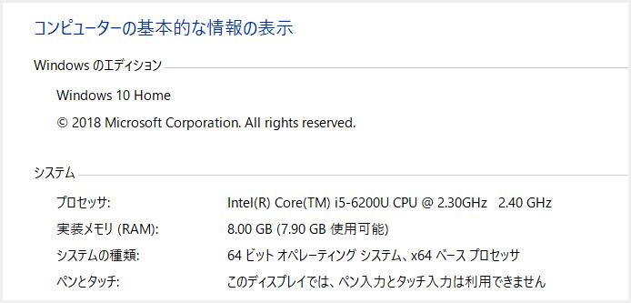 ThinkPad 背面カバーをはずして8GBから16GBへメモリ増設してみました
