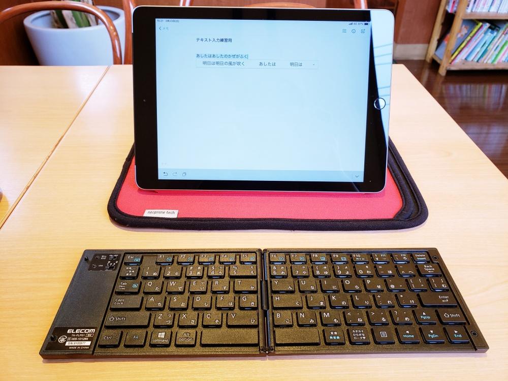 エレコム Bluetooth ワイヤレスキーボード「TK-FLP01BK」
