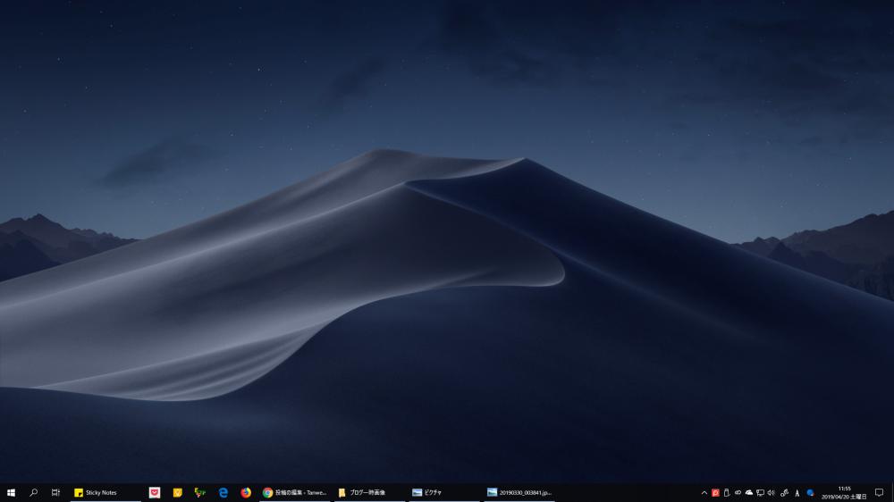 Windows 10 のタスクバーが手狭になってきていませんか?