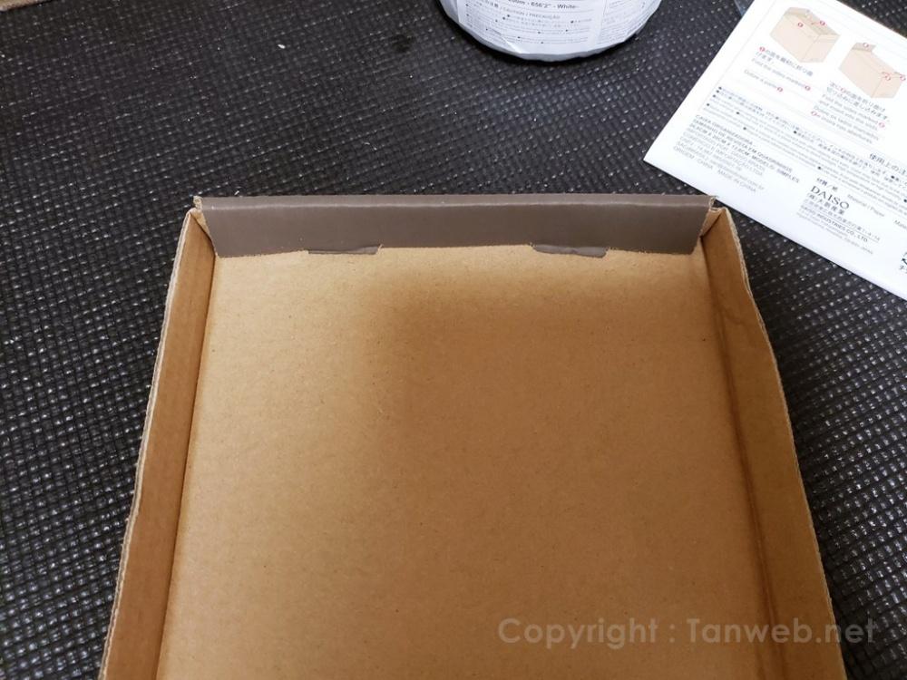 ダイソー紙製収納 BOX組み立て方