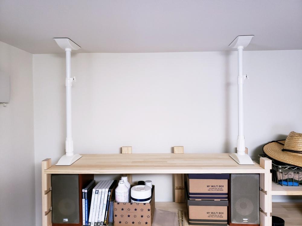 アイリスオーヤマ「家具転倒防止伸縮棒」