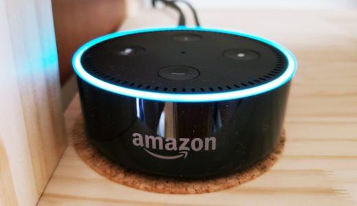 Amazon EchoをスマホとBluetooth接続して自分の持っている音楽を聴く手順 - アレクサのペアリング