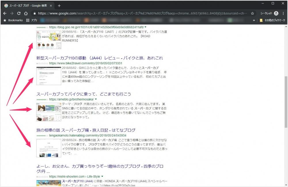 SearchPreview 有効化後