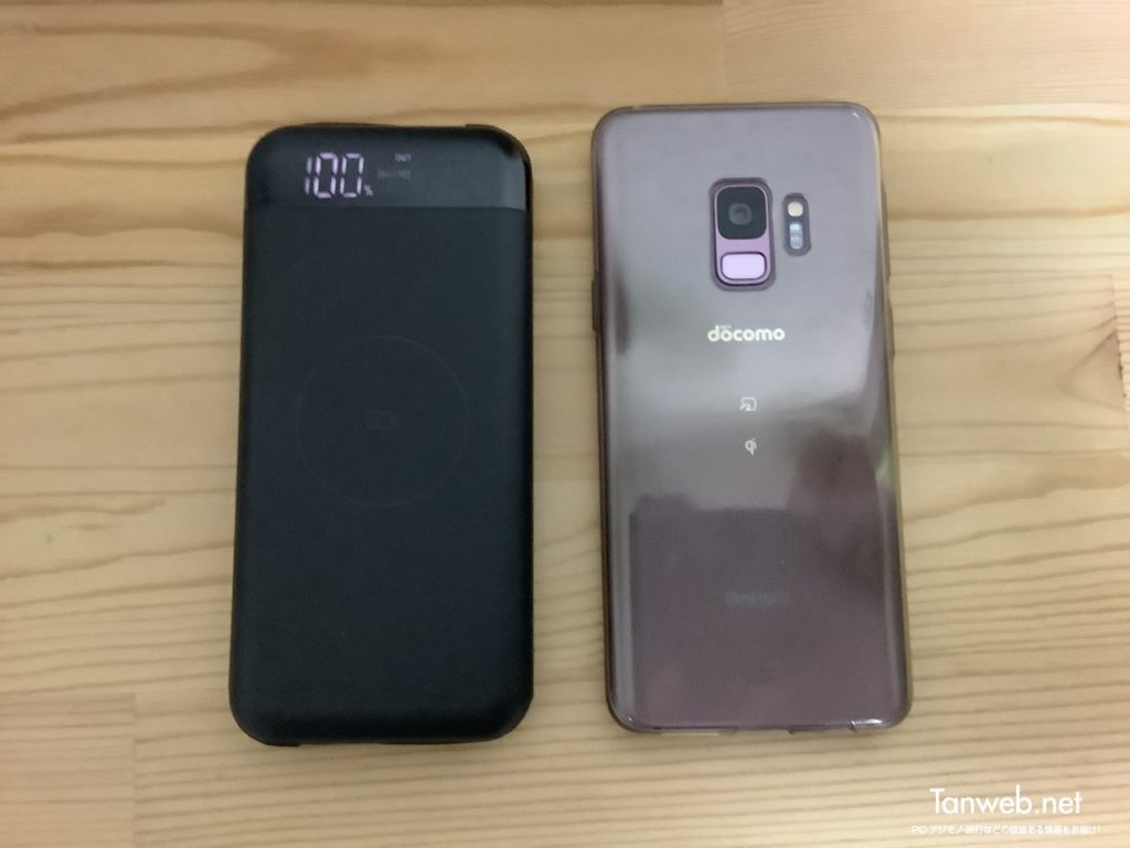 Galaxy S9 と並べてみた
