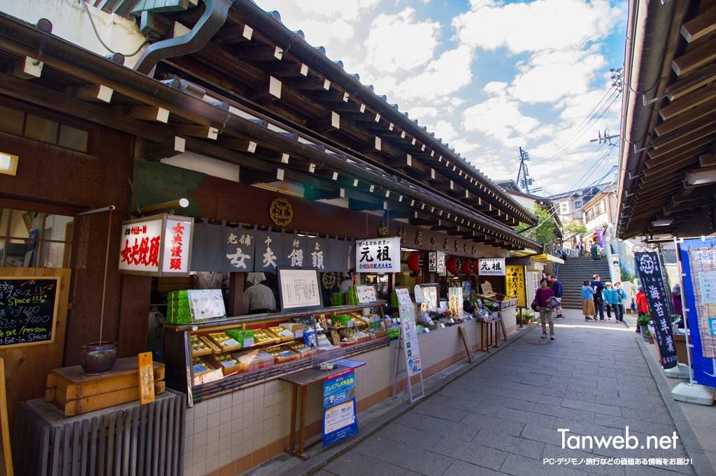 江ノ島頂上の付近からは商店が並ぶ道が続きます