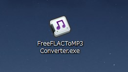 Free FLAC to MP3 Converter のインストール