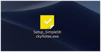 付箋フリーソフト「Simple Sticky Notes」のインストール01