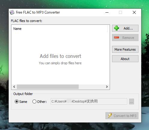 Free FLAC to MP3 Converter の使い方02