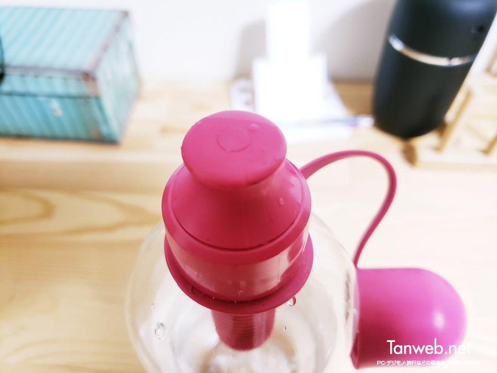 実際にぼくが使っている浄水ボトル03