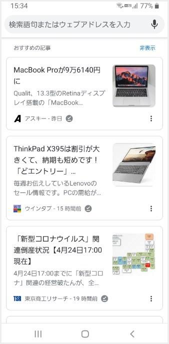 https://www.googleapis.com/auth/chrome-content-suggestions は、Chrome の「おすすめの記事」に掲載されたリファラです