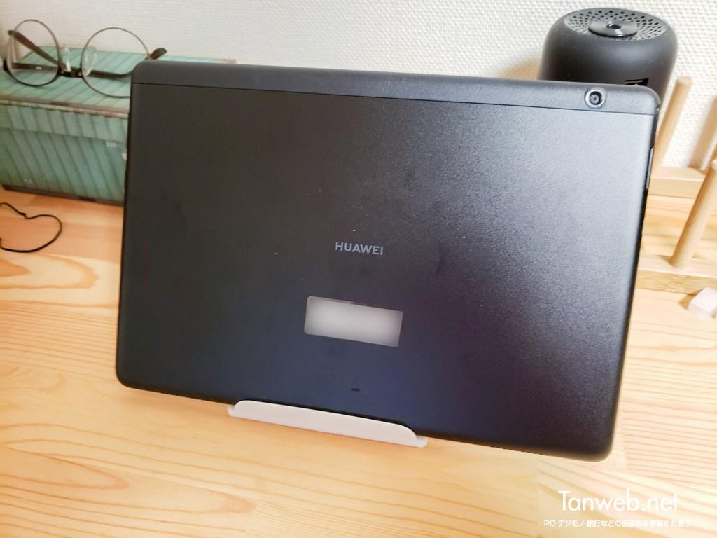 HUAWEI MediaPad T5 背面