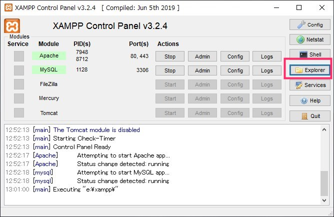 XAMPP ファイルのアップロードサイズを変更する手順01