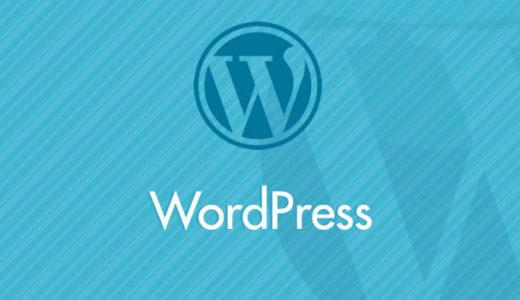 WordPress をアップデートしたら管理画面の一部が英語になってしまった場合の対処方法