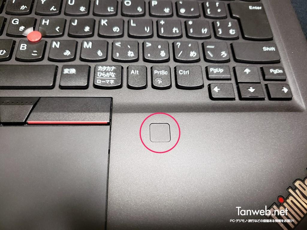 指紋認証対応パソコン