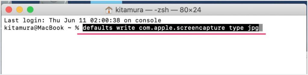 Mac スクリーンショット保存形式を JPEG に変更する手順01
