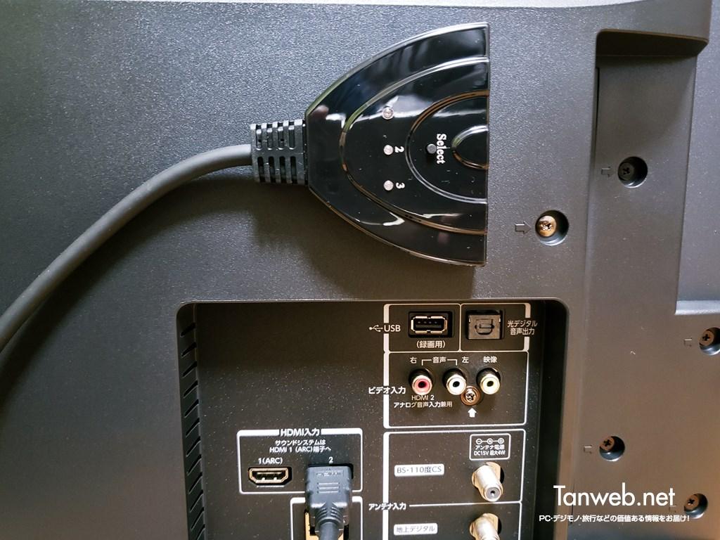 ぼくは HDMI スイッチャーをこんな風に使っています02