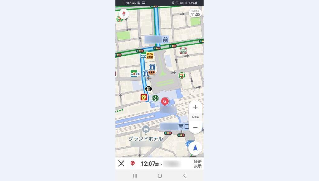 Yahoo!カーナビは店舗のランドマークが表示される