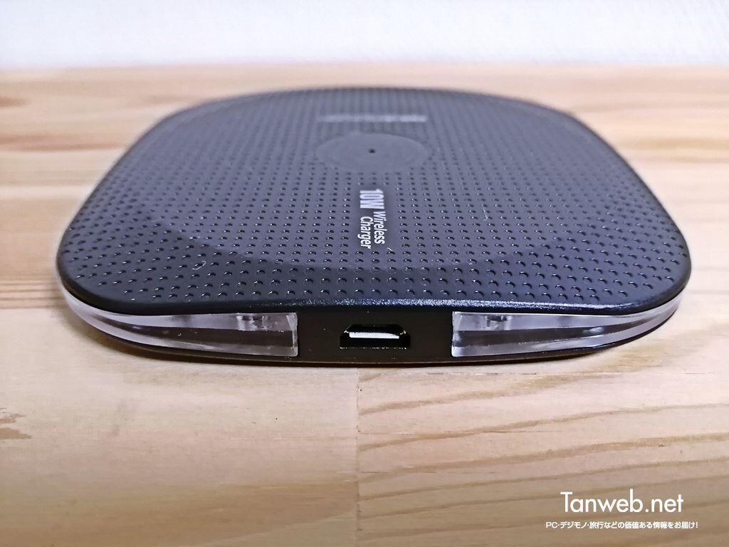 ダイソー500円の置くだけ充電器の外観「Micro USB ポート」
