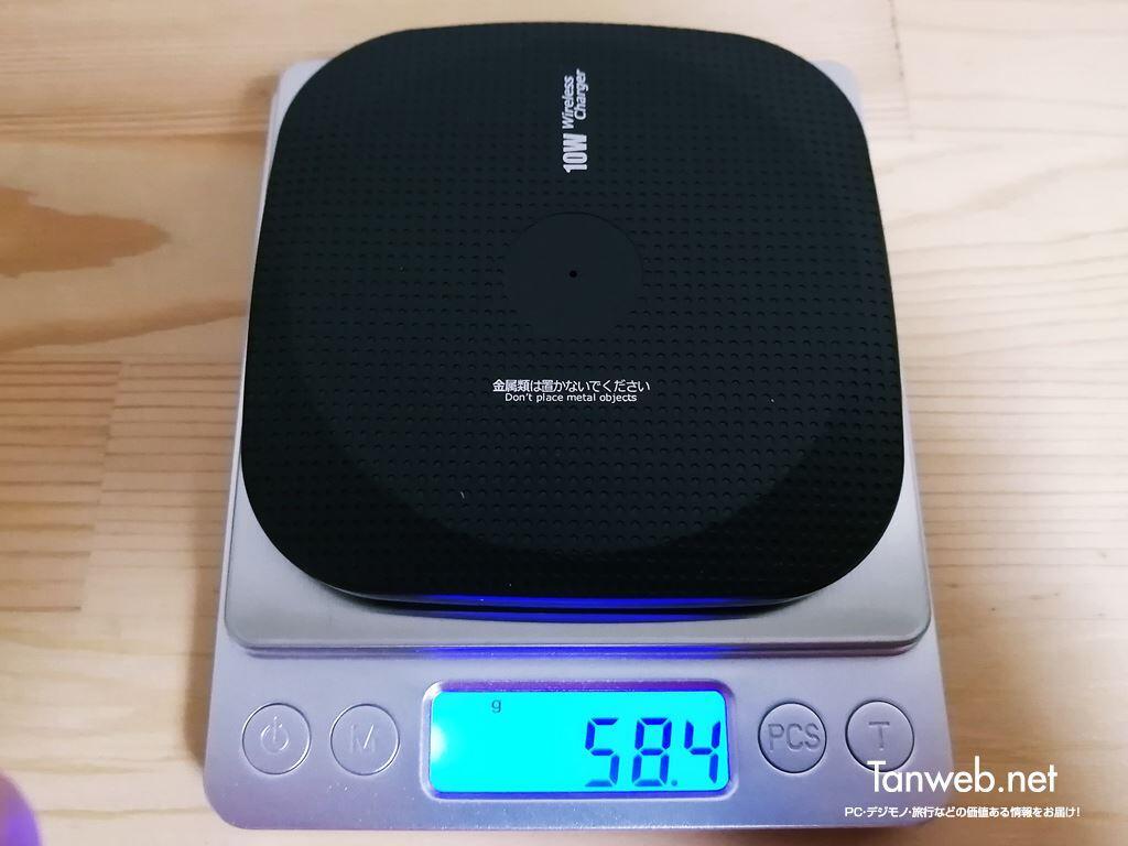 ダイソー500円の置くだけ充電器の外観「重さを量ってみました」