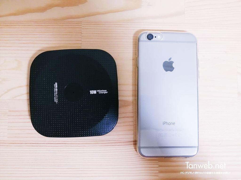 ダイソー500円の置くだけ充電器の外観「iPhone と大きさ比較」