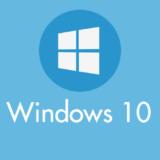 Windows 10 は各バージョンごとにサポート期限があるのを知っていますか?