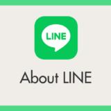 LINE通話は無料なの?電話回線とどう違う?着信側もデータ通信容量を消費するのはなぜ?