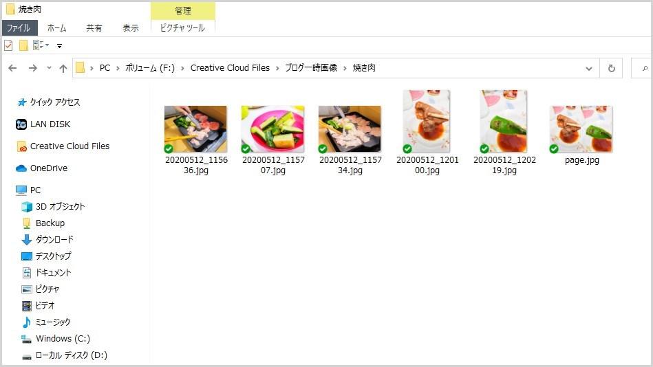 Photoshop で複数の画像を任意サイズへ一括変換する方法01