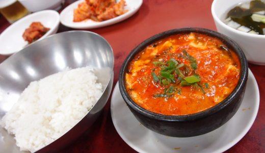 韓国釜山旅行 - ブログで行く釜山(プサン)食べ歩き