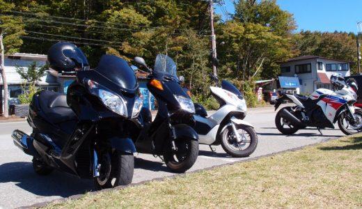 秋のツーリング「ビッグスクーターで行こう!」 - 山中湖周辺
