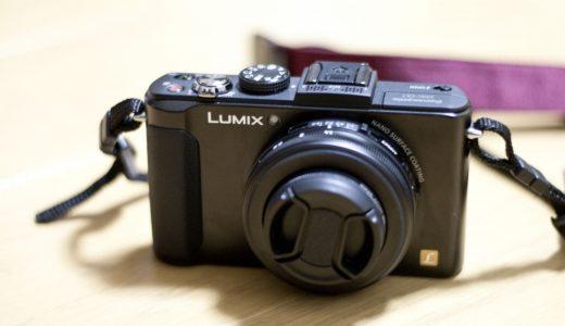 Panasonic Lumix DMC-LX7を半年使ってみた感想 - おすすめコンデジ