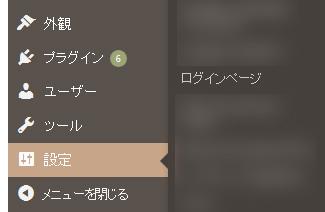 login01