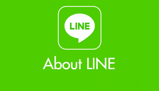 LINEのトークをバックアップする方法と復元する方法(Android 端末編)
